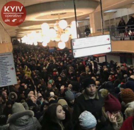 Причина пока неизвестна / facebook.com/KyivOperativ