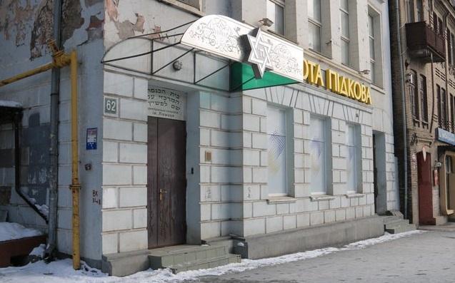 В Виннице на первом этаже синагоги Лившица разместилось представительство лотереи / vinnitsa.info