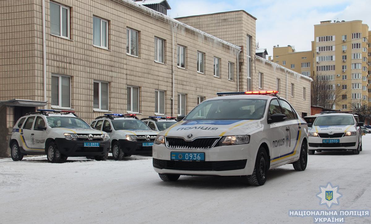 В Житомире правоохранители получили новые служебные автомобили / фото zt.npu.gov.ua