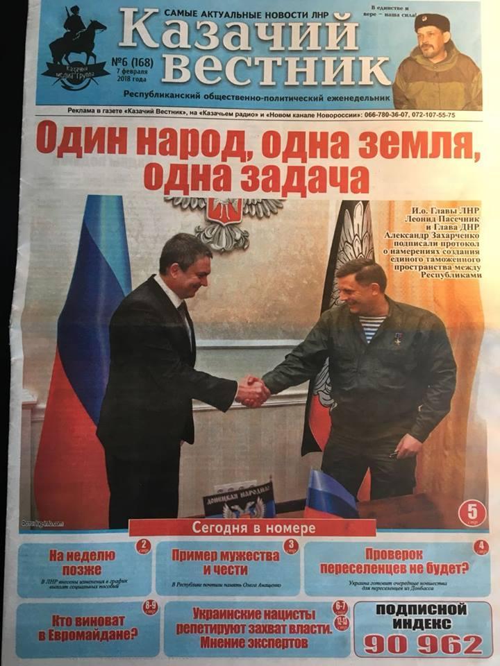 фото facebook.com/Vyacheslav.Abroskin