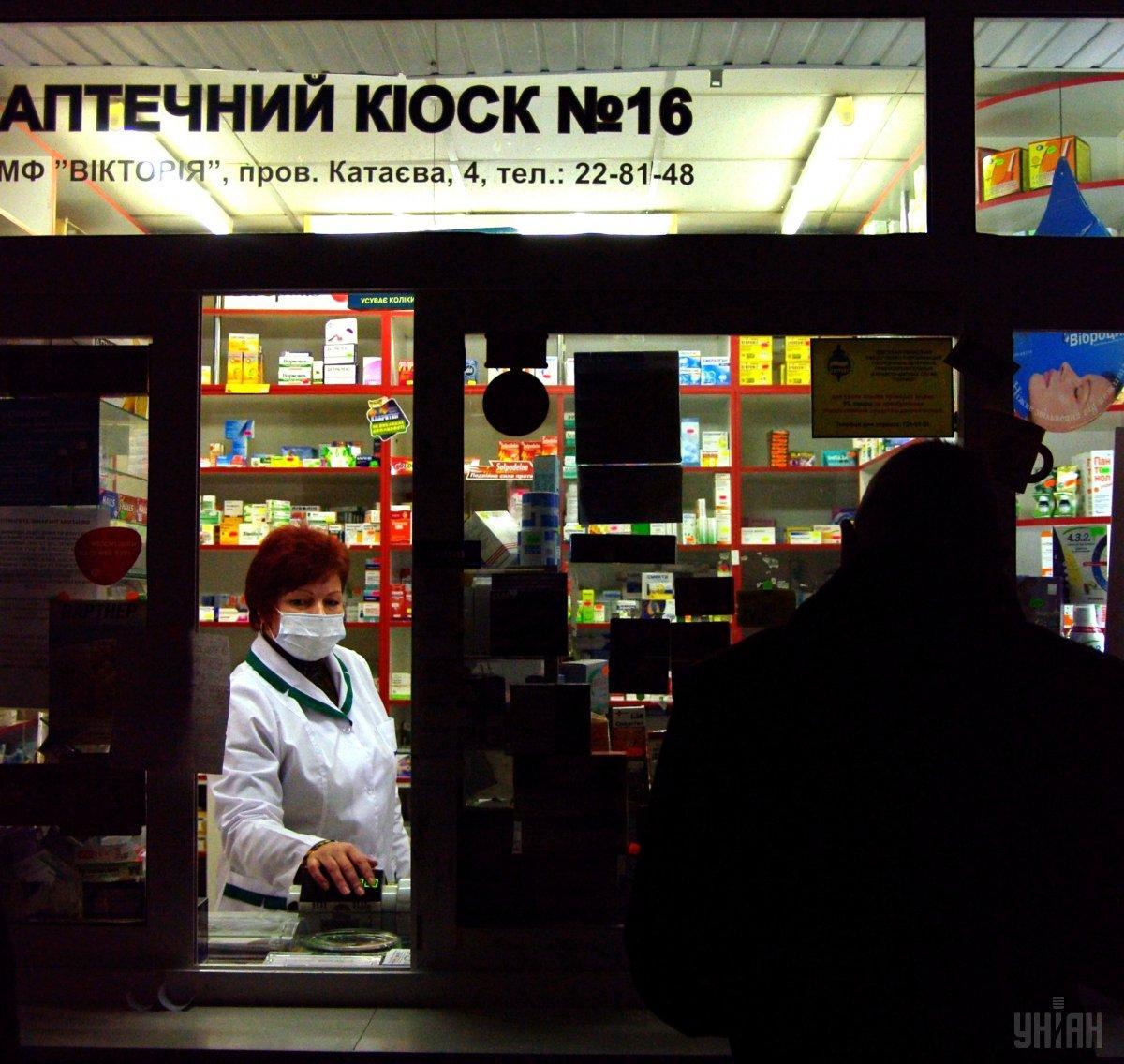 в Украине нет проблемы с обеспечением аптек антибиотиками / фото УНИАН