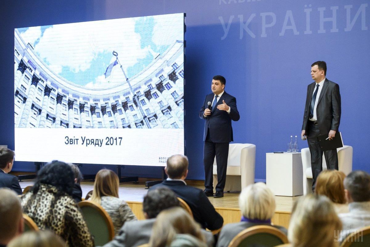 Гройсман о Hyperloop в Днепре: это личная инициатива Омеляна / фото УНИАН