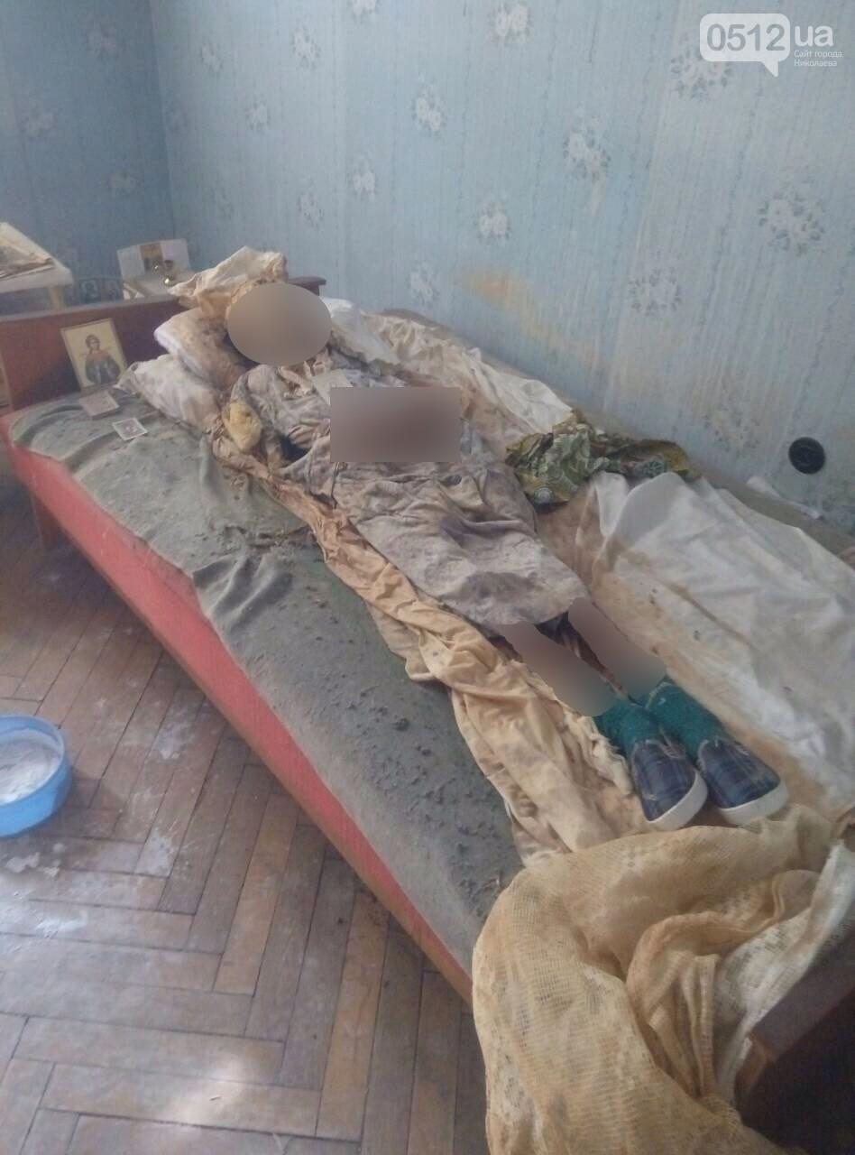 В квартире с мумией была женщина, дочь умершей / 0512