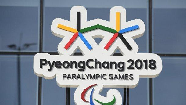 Паралимпиада стартует 9 марта / paralympic.org.ua