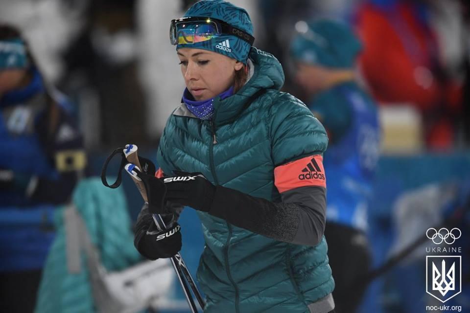 Юлія Джима через хворобу не бере участь в спринтерській гонці етапу КС в Хохфільцені/ noc-ukr.org