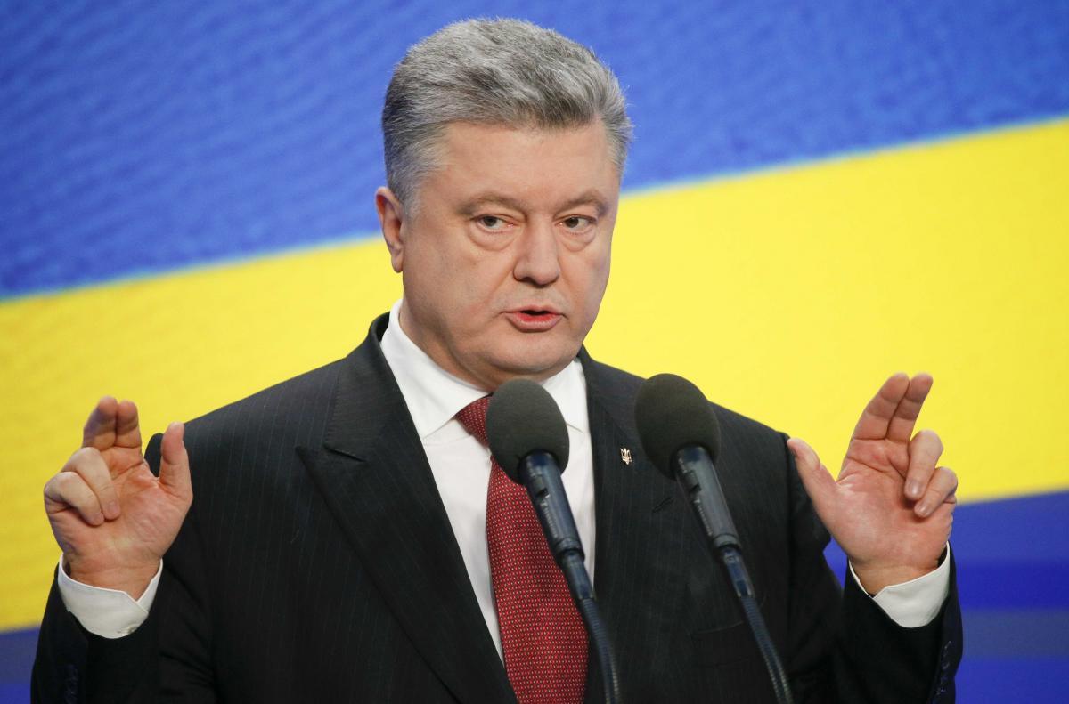 Петро Порошенко REUTERS