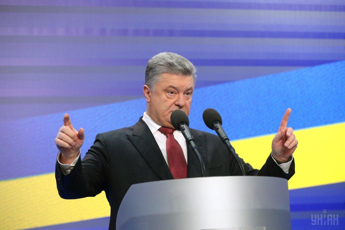 Порошенко призвал Путина вывести российские войска с территории Украины / фото УНИАН