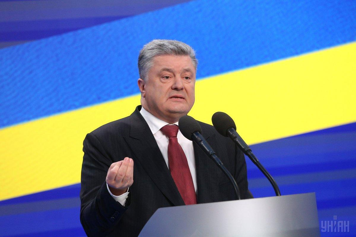 Poroshenko spoke about Saakashvili / Photo from UNIAN