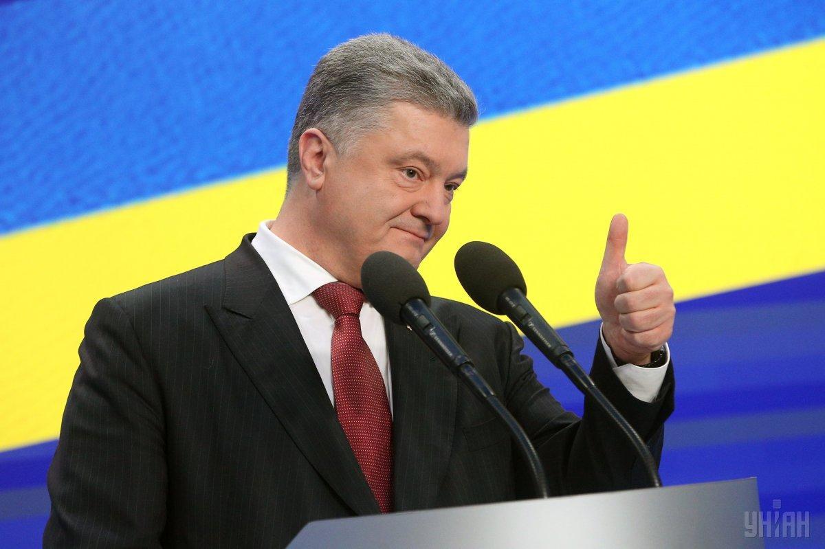 Президент потролив Росію / фото УНІАН