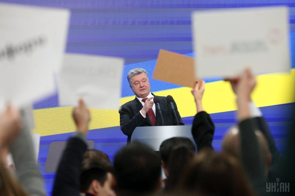 Президент пообещал «защитить страну от безответственных популистов» / фото УНИАН