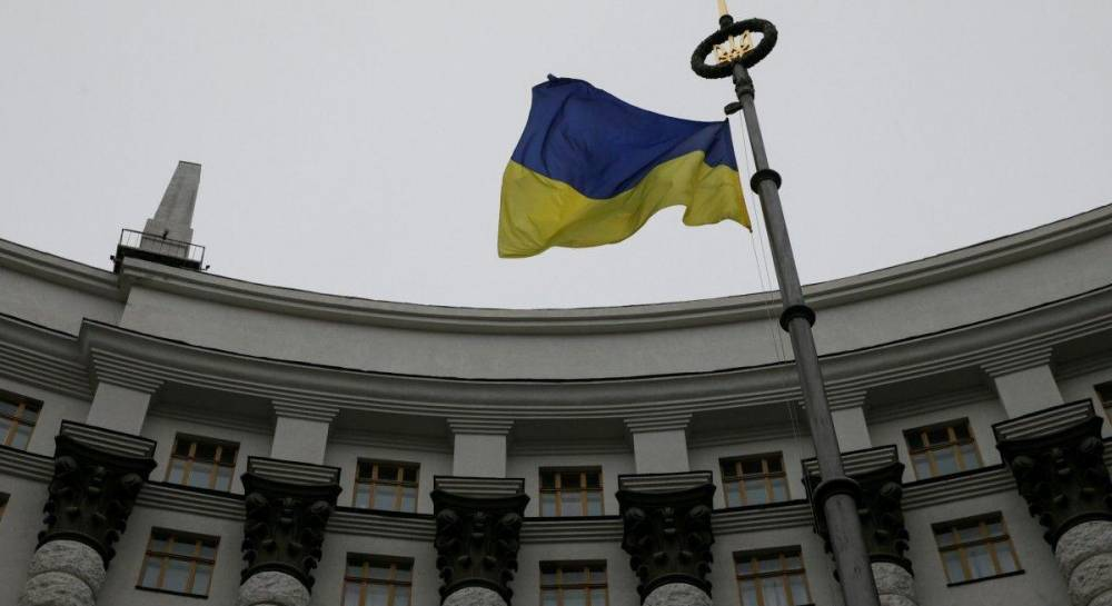 Ukraine's economy ministry sets up ad hoc group to monitor trade with  Russia | UNIAN