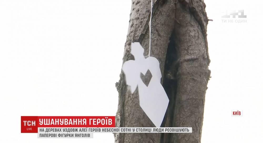 Білі паперові фігурки в пам ять про загиблих на деревах вздовж вулиці  розвішували і учасники тих подій 22de52ef6efc8
