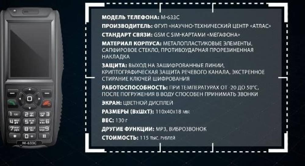 Украинский вояж мп3 вова зи львова сексуальна