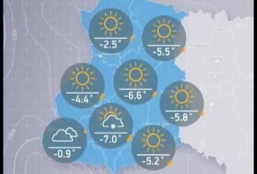 Прогноз погоды в Украине на вторник, утро 20 февраля