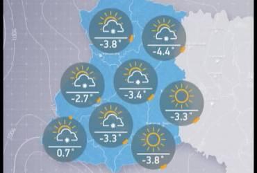 Прогноз погоди в Україні на середу, ранок 21 лютого