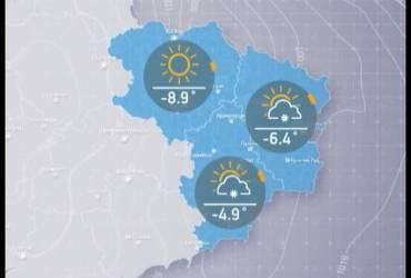 Прогноз погоды в Украине на пятницу, день 23 февраля