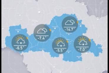 Прогноз погоды в Украине на пятницу, вечер 23 февраля