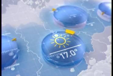 Прогноз погоды в Украине на субботу, 24 февраля