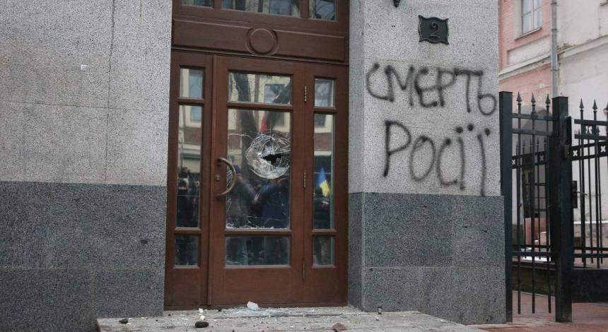 Лидер ОУН Коханивский: мы и дальше будем громить российские объекты в Киеве