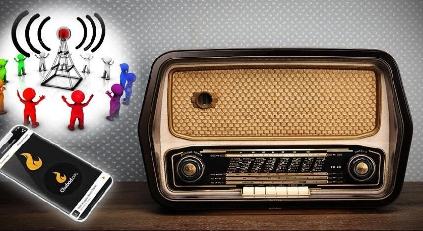 Появилось круглосуточное хабадское радиовещание на английском языке