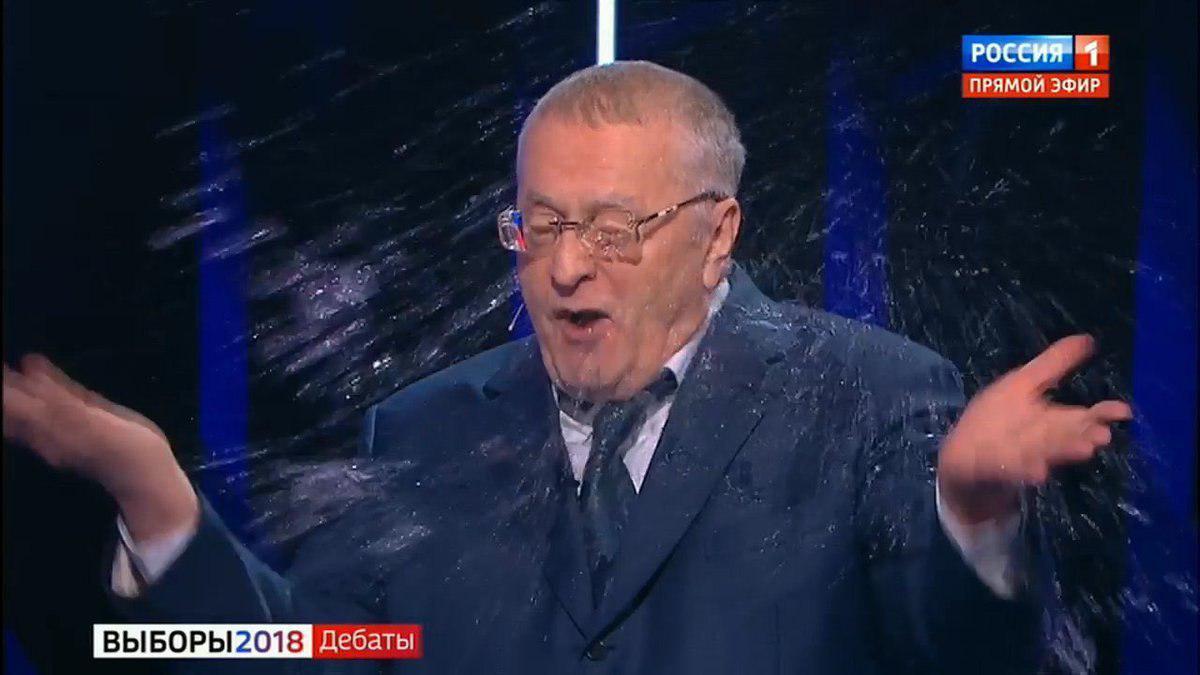 Image result for Жириновского облили водой фото