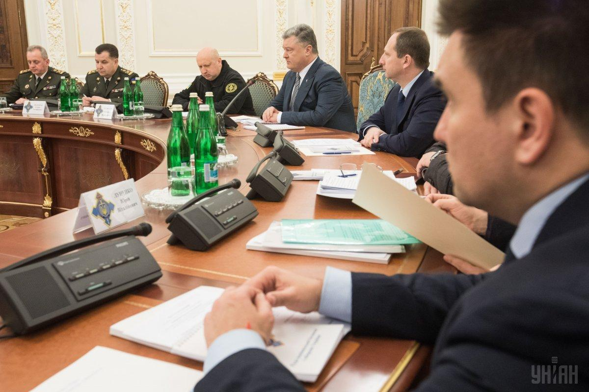 РНБО доручила ініціювати арешт активів «Газпрому» / фото УНІАН