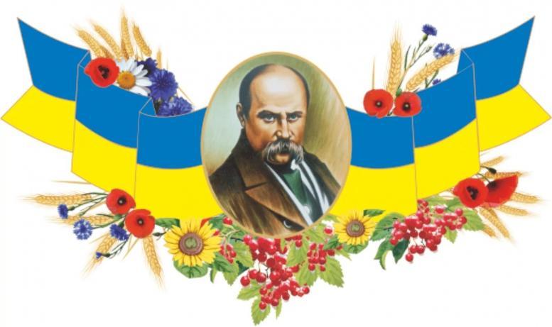 На відзначення 205-річниці від дня народження Кобзаря міська рада виділить майже 40 тисяч гривень