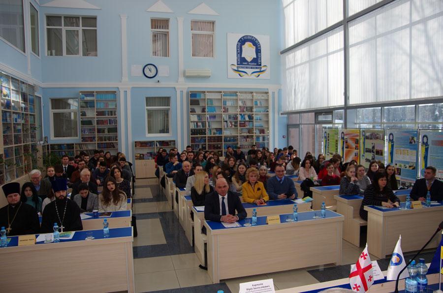Научно-практическая конференция XI Научные чтения / kul.kiev.ua