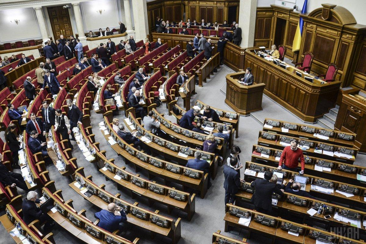 Расходы из общего фонда госбюджета на парламент предлагается сократить на 5% по сравнению с 2018 годом / фото УНИАН