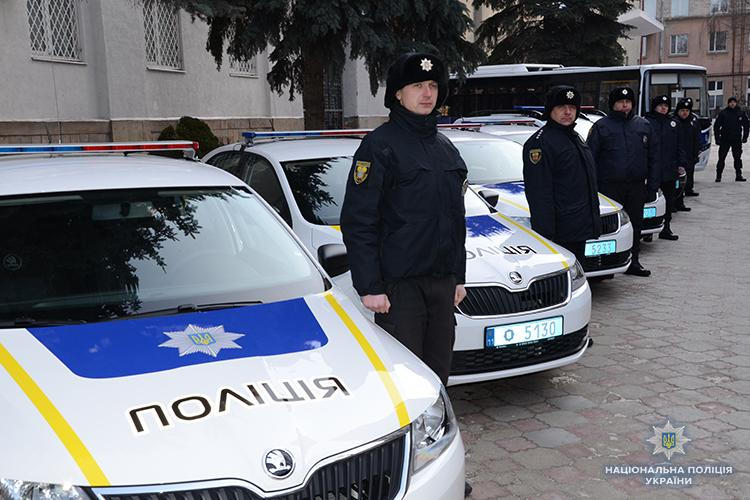 фото Нацполіція України