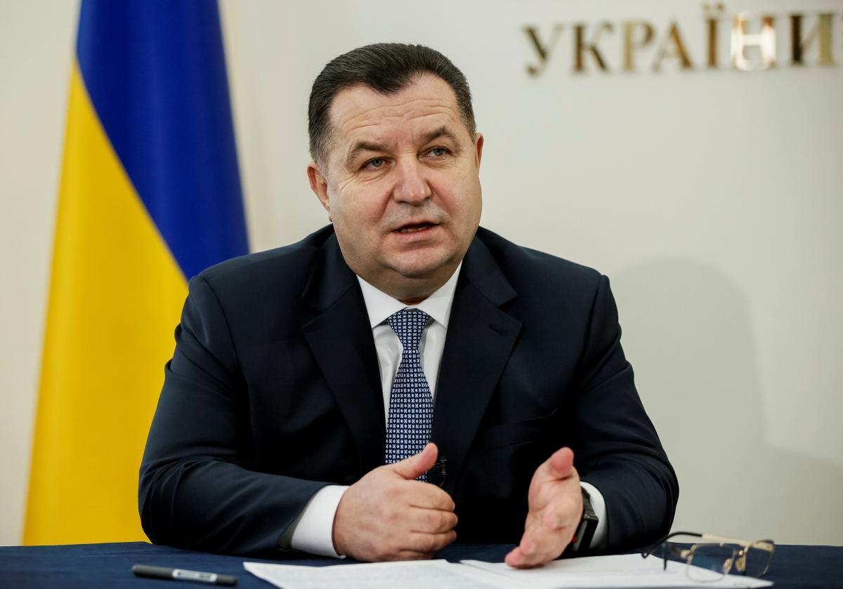 Степан Полторак / REUTERS
