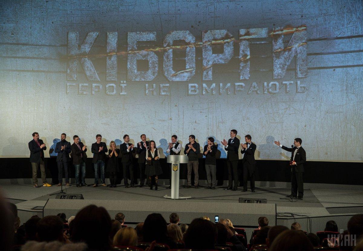 """Фильм """"Киборги"""" стал очень популярным среди россиян / фото УНИАН"""