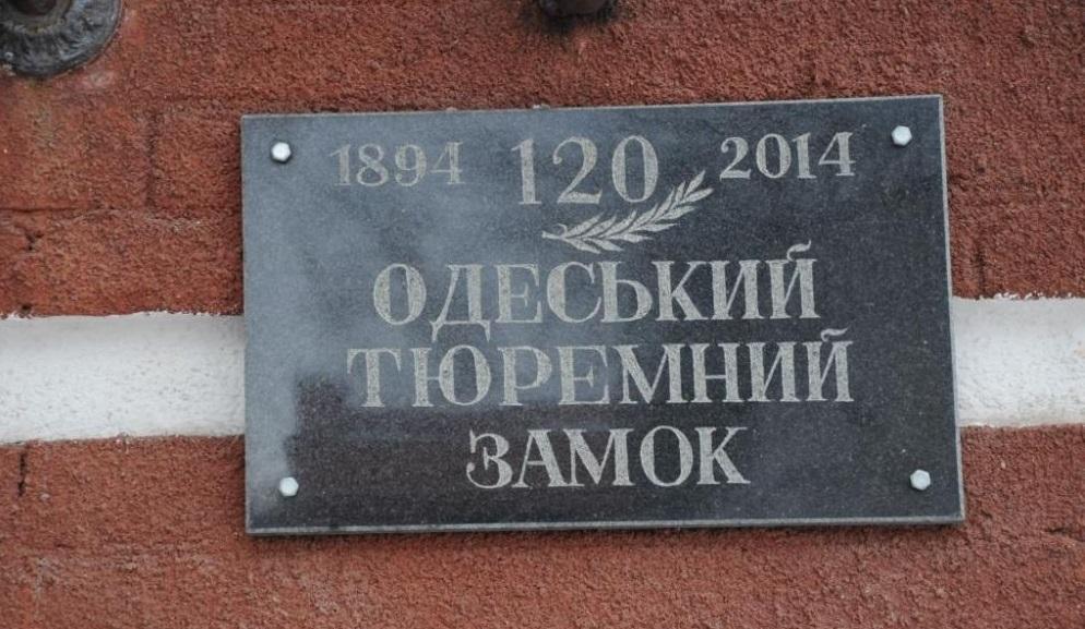 / eparhiya.od.ua