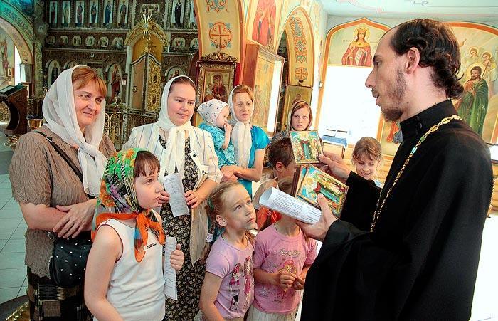 Семинар посвящен современным формам работы с семьями на приходах / gazetahimik.ru