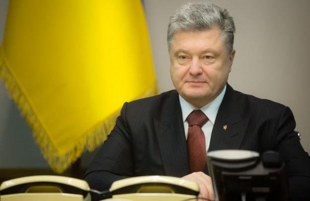 Порошенко заверил, что Украина в полном объеме обеспечила транзит газа в страны ЕС / фото president.gov.ua