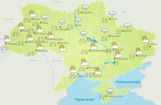 Прогноз погоды в Украине на воскресенье, 4 марта