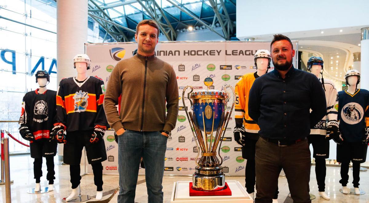В Киеве был презентован чемпионский кубок УХЛ / uhl.com.ua