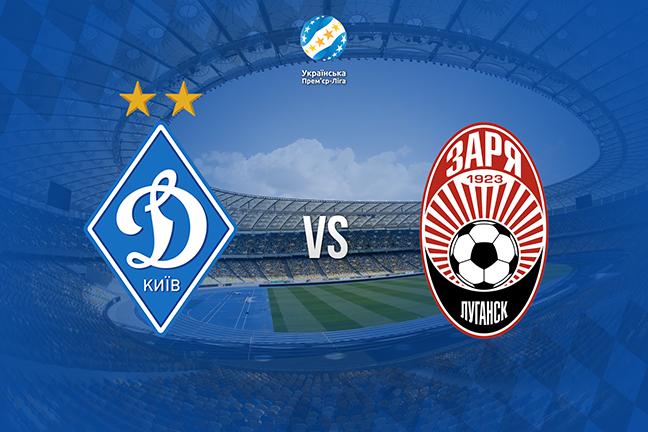 Киевское «Динамо» обыграло «Зарю» в основном матче тура УПЛ