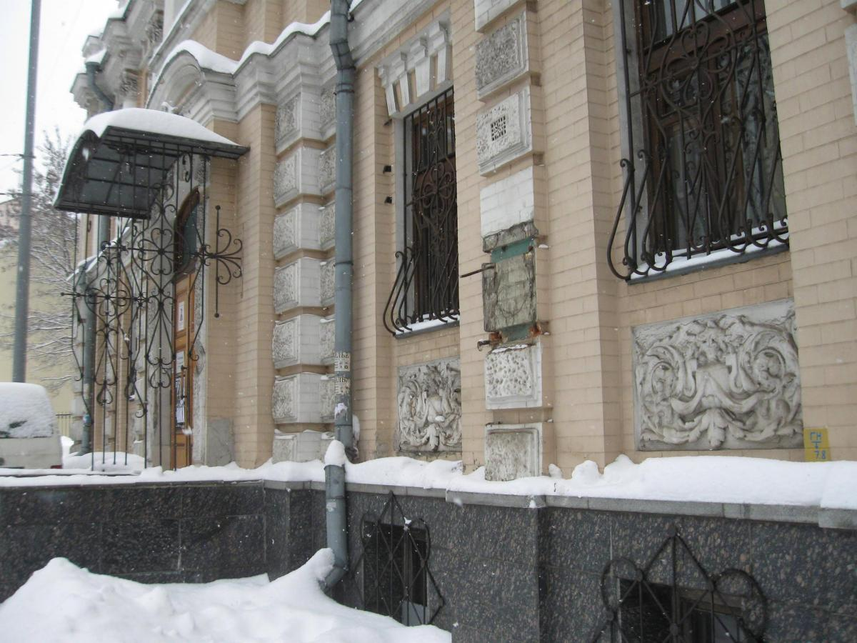 Museum of Ukraine's acclaimed cultural figures