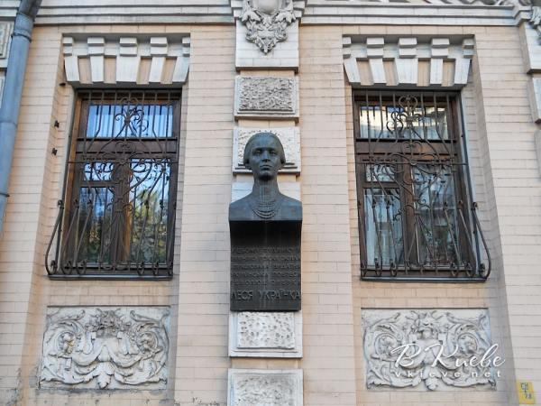 Museum of Ukraine's acclaimed culture figures
