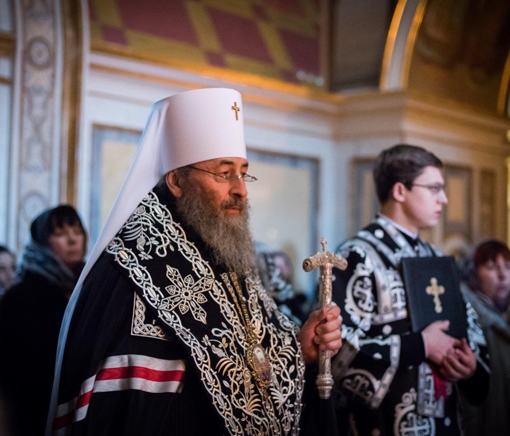 Митрополит Онуфрий призвал к милосердию во время поста / news.church.ua