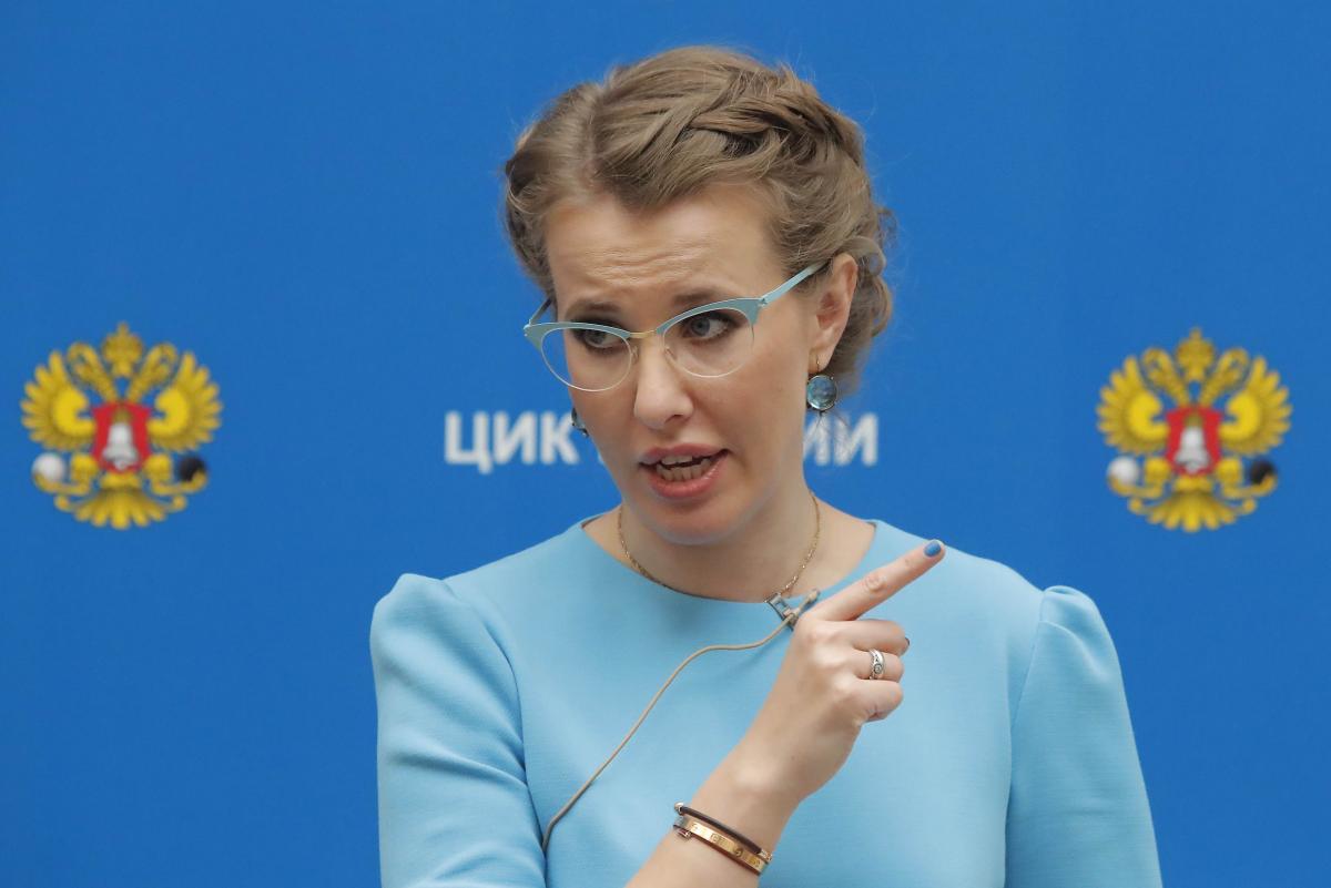 Ксения Собчак попала в ДТП / фото REUTERS