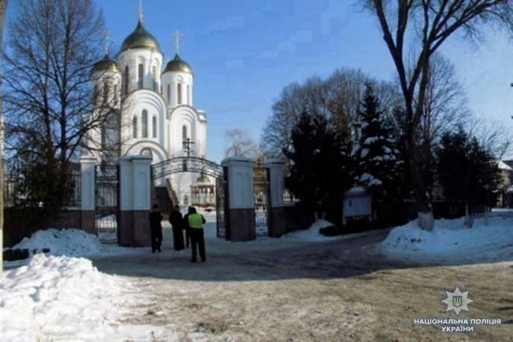 Полиция поймала «шутника» с Хмельниччины / Национальная полиция Украины