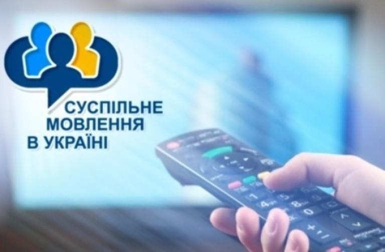 Суспільне мовлення в Україні під загрозою / фото stv.detector.media