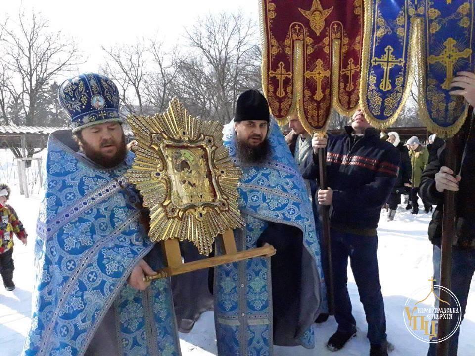 Жителі центральної України моляться про мир перед головною святинею Заходу / orthodox-kr.org.ua