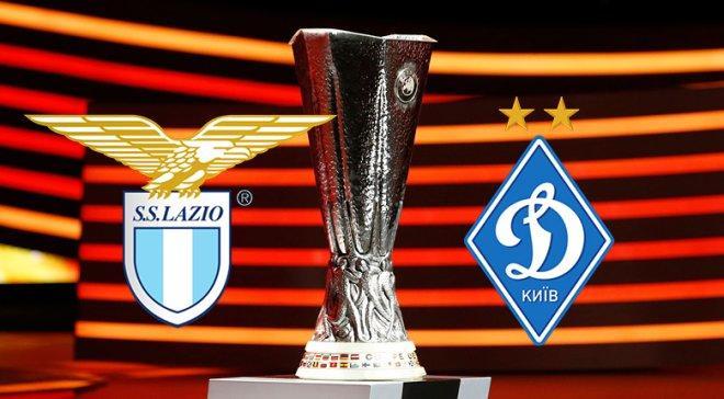 """Поєдинок """"Лаціо"""" - """"Динамо"""" відбудеться 8 березня / football24.ua"""