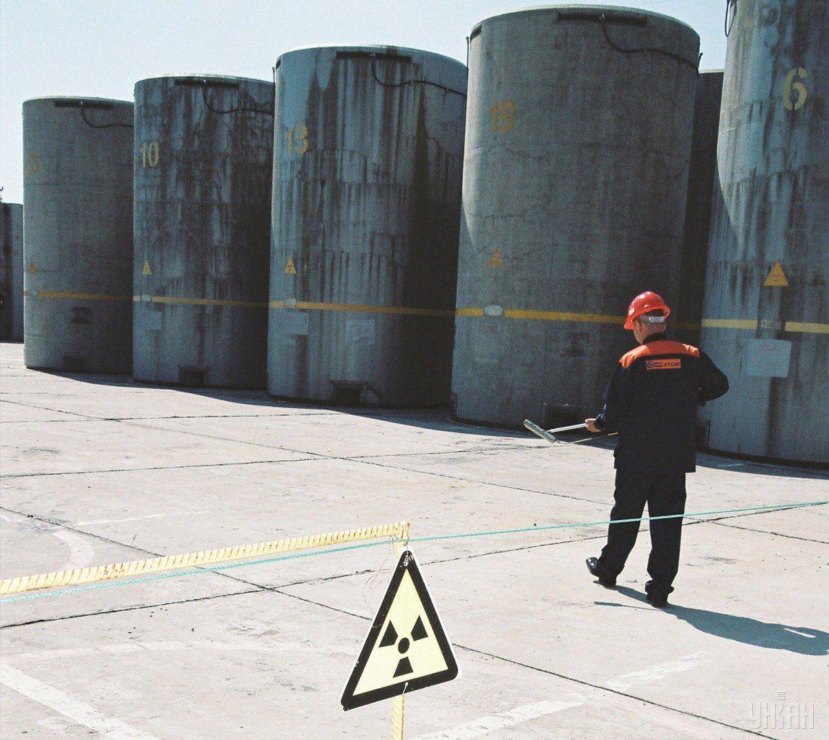 Эксплуатация первого пускового комплекса ЦХОЯТ начнется во II квартале 2021 / Фото УНИАН Владимир Гонтар