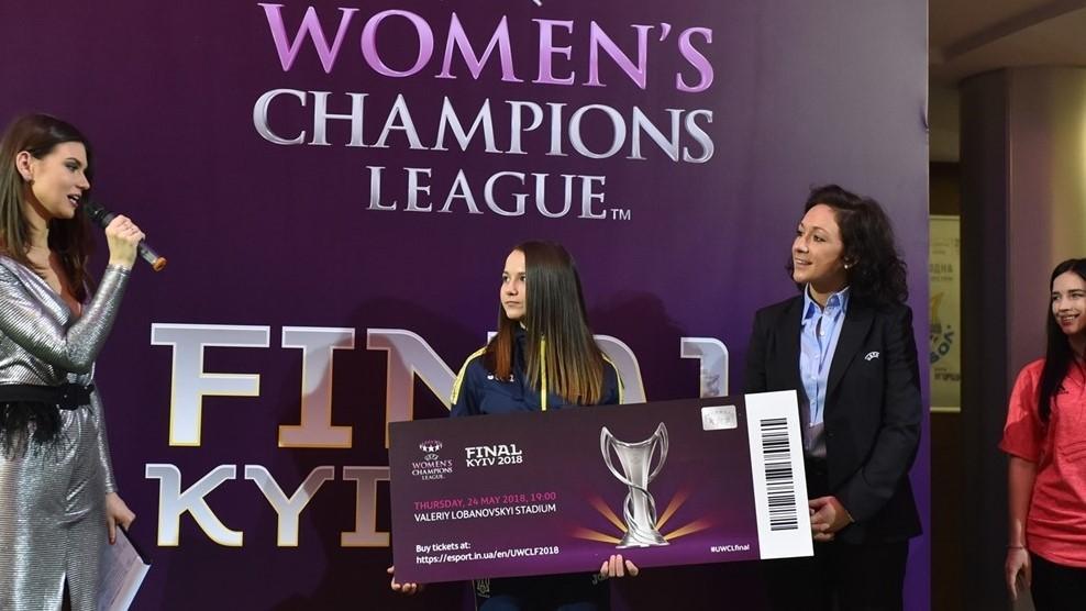 Финальный матч женской Лиги чемпионов состоится 24 мая в Киеве / ФФУ