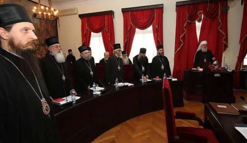 Сербская Православная Церковь изменит название / thesrpskatimes.com
