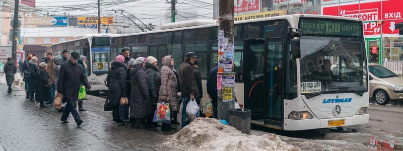 Проверка автобусов продлится месяц / фото dp.informator.ua